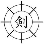 Naruto Siegel